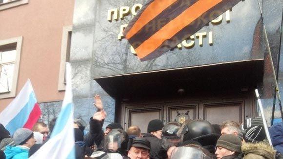 Прокуратура Донецкой области была захвачена протестующими