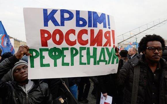В столице состоится очередной митинг в поддержку Путина