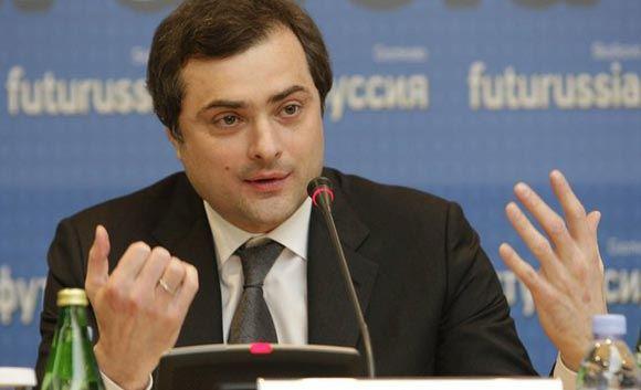 Владислав Сурков расценил санкции США как признание его заслуг