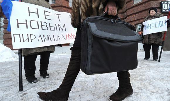 В столице задержали преступников, обманывавших вкладчиков «МММ»