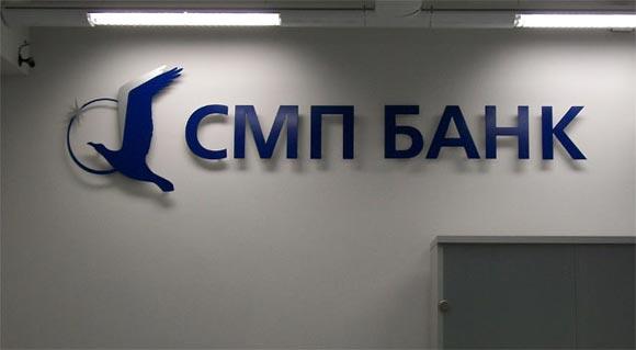 VISA и MasterCard заблокировали операции принадлежащих Ротенбергам банков