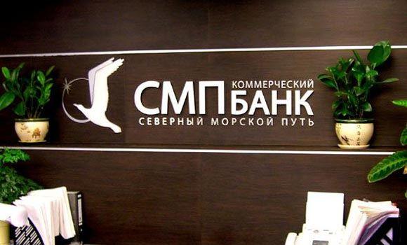 MasterCard заморозила сотрудничество только с Банком «Россия», а также Собинбанком и СМП Банком