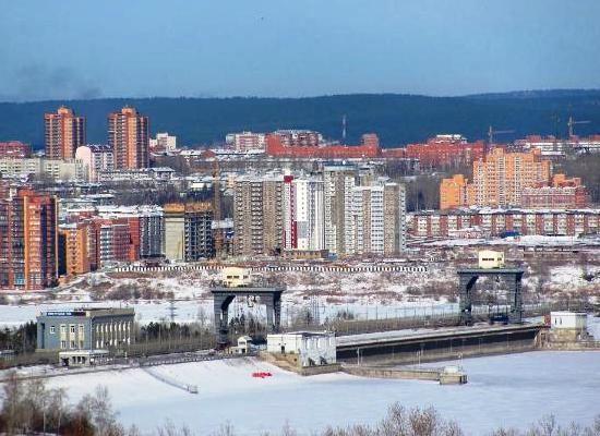 В Иркутской области утвердили программу капремонта многоквартирных домов