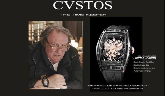 Жерар Депардье стал «лицом» серии часов «Горжусь быть русским»
