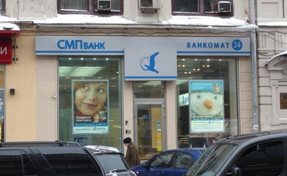 Visa и MasterCard снова обслуживают операции ИнвестКапиталБанк и СМП Банк