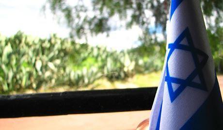 Израильские дипломаты объявили массовую забастовку