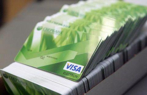 Национальная платежная система может начать работать в России до лета