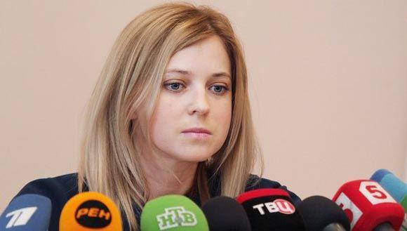 Генпрокурор РФ подписал указ о создании прокуратуры Крыма