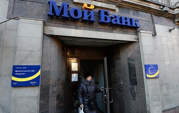 ЦБ отозвал лицензии еще четырех банков