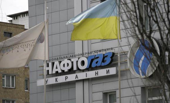 С 1 мая на Украине произойдет серьезное подорожание газа