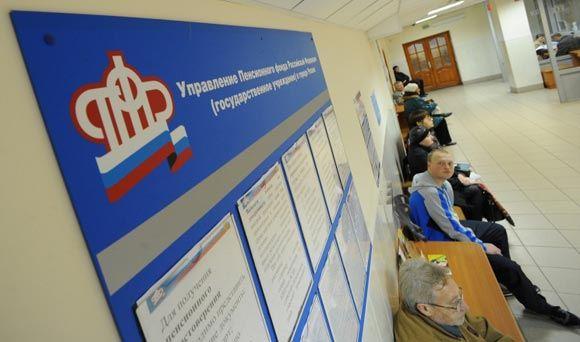 Правительство РФ проиндексировало пенсии