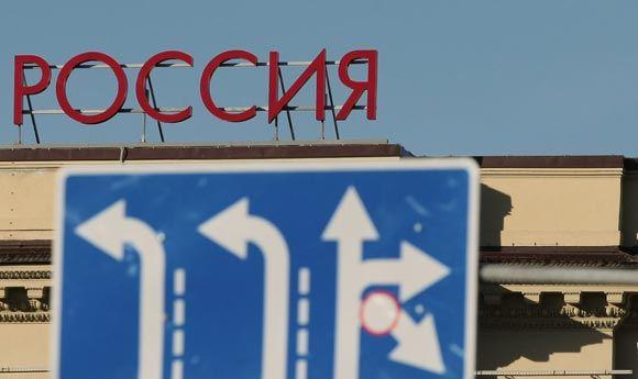 Банк «Россия» отказывается от операций с валютой
