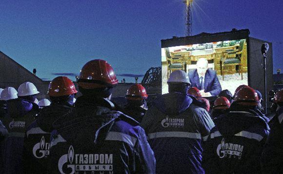 «Газпром» лишил Украину скидки на газ