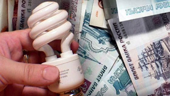 Можно экономить на энергии