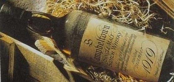 Springbank - лучший виски многократной очистки