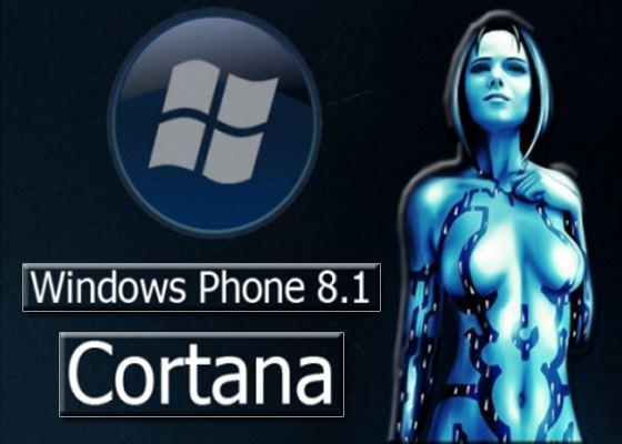 Microsoft представила Cortana – конкурент Siri от Apple