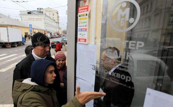 Интерент-прессу могут начать блокировать за публикацию непроверенной информации о банках