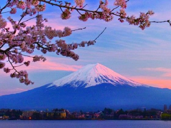 Fuji is the largest volcano in Asia