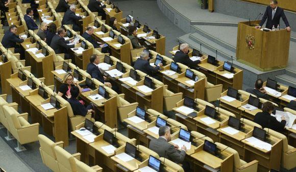 Депутаты Госдумы раскритиковали власти Украины за политические репрессии