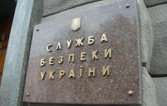 В Луганской области была задержана преступная группа, готовившая захват власти