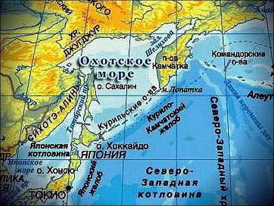 Охотское море второе по глубине в России
