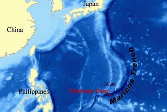 Марианская впадина - самое глубокое место в мире
