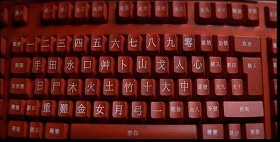 Китайский язык получает все большее распространение