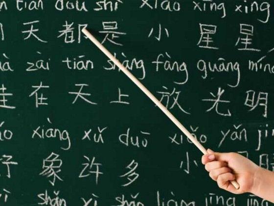 На китайском языке официальные документы печатают даже в США