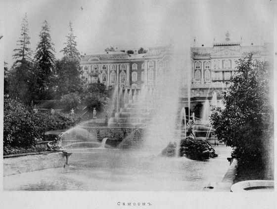 Красивые фонтаны Петегофа - старинные фото