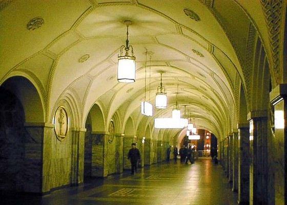 Станция «Парк культуры» стала одной из первых в московском метрополитене