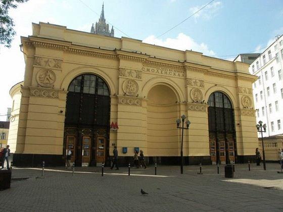 По станции «Смоленская» прошел первый поезд в Московском метро