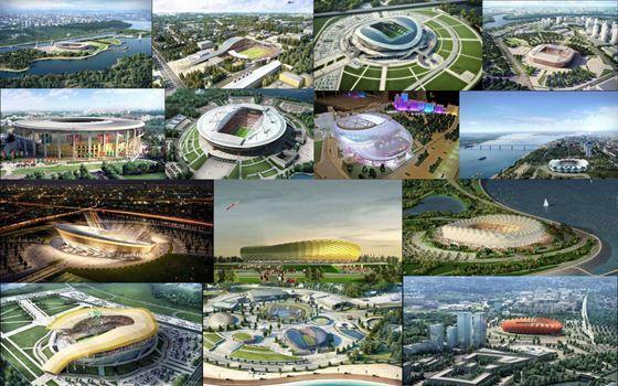 Проекты стадионов для Чемпионата Мира по футболу в 2018 году