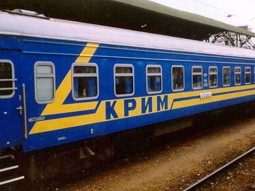 РЖД может прекратить продажу билетов на поезда на Украину