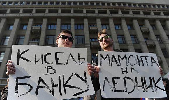 В столице состоялся «Марш правды»