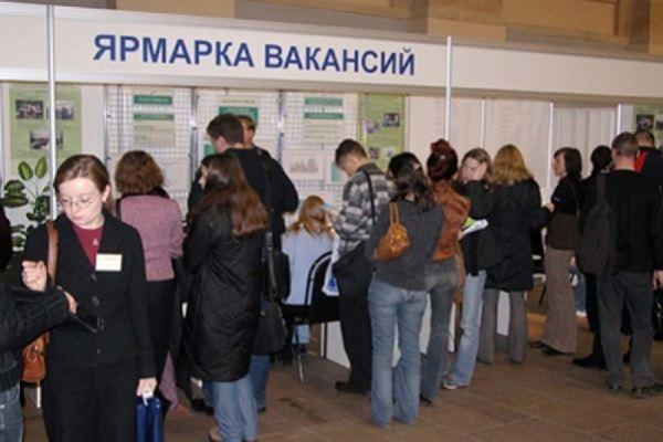 Пермь проведет 2 ярмарки вакансий