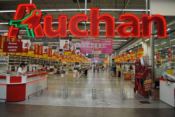 Французская компания Auchan планирует расширяться в России