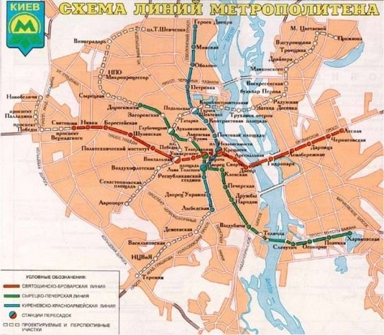 В Киеве тоже очень глубокое метро