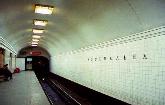 Станция Арсенальная считается самой глубокой