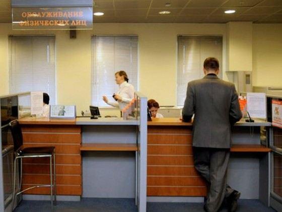 В России стартует программа господдержки кредитов на образование