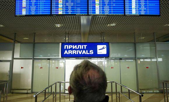 Киев закрыл въезд на Украину россиянам мужского пола