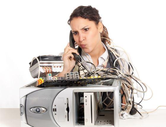 Лучше не заниматься ремонтом компьютера самостоятельно
