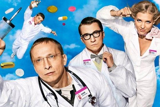 Интерны один из самых рейтинговых современных российских сериалов