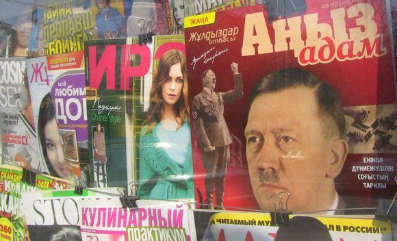 МИД РФ надеется, что власти Казахстана отреагируют на журнал о Гитлере