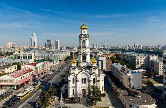 Екатеринбург - тоже входит в список самых больших городов