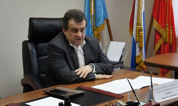 Подмосковный министр ЖКХ Павел Жданов отправлен в отставку