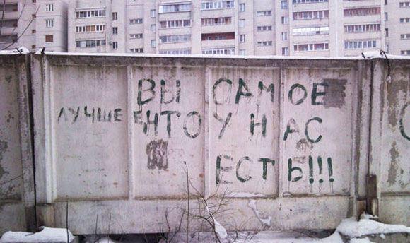Госдума РФ запретила матерные слова в эфире