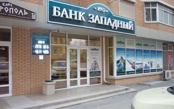 Захватившего банк «Западный» мужчину арестовали на два месяца