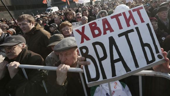 Власти Москвы призывают оппозицию отказаться от шествия 6 мая
