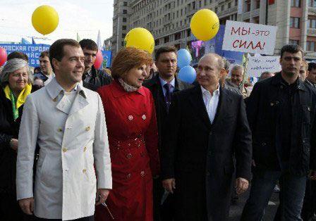 Первомайская демонстрация профсоюзов возвращается на Красную площадь