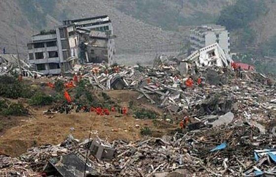 Доклад на тему землетрясение в японии 3707